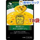 ハインツ 大人むけのスープ 栗かぼちゃのクリームポタージュ(160g*10コ)【ハインツ(HEINZ)】