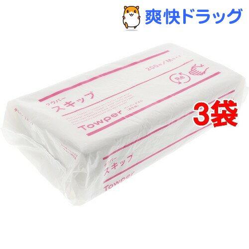 タウパー ペーパータオル スキップ M 22*23cm(200枚入*3コセット)