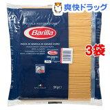 バリラ No.5(1.7mm) スパゲッティ 業務用(5kg*3セット)