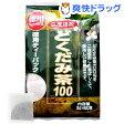 徳用 どくだみ茶100(3g*60包入)[どくだみ 茶 お茶]
