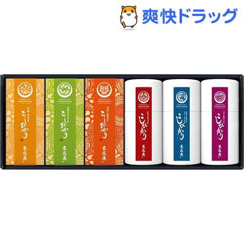 米匠庵 雅3コ 極3コセット MS063(1セット)【送料無料】