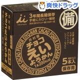 井村屋 チョコえいようかん(5本入)