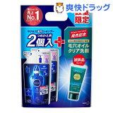 サクセス シャンプー つめかえ 2コセット+毛穴オイルクリア洗顔20g(1セット)