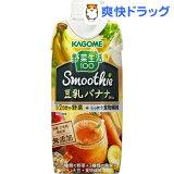 カゴメ 野菜生活100 スムージー 豆乳バナナミックス(330mL*12本入)