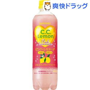 C.C.レモン ピンク・レモネード / CCレモン☆送料無料☆C.C.レモン ピンク・レモネード(500mL*2...