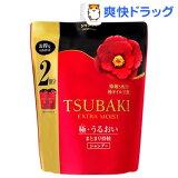 ツバキ(TSUBAKI) エクストラモイスト シャンプー 詰替用 2倍大容量(690mL)