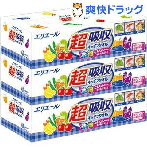 キッチン ボックス カートン 大王製紙 ペーパー