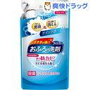 ファンス おふろの洗剤 壁の防カビ オレンジミントの香り つめかえ用(330mL)【ファンス】