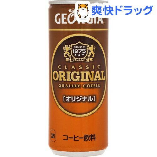 ジョージア オリジナル(250g*30本入)【ジョージア】[ジョージア オリジナル 250 コカ・コーラ コカコーラ]【送料無料】