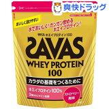 ザバス ホエイプロテイン100 ストロベリー味(1.05kg(約50食分))