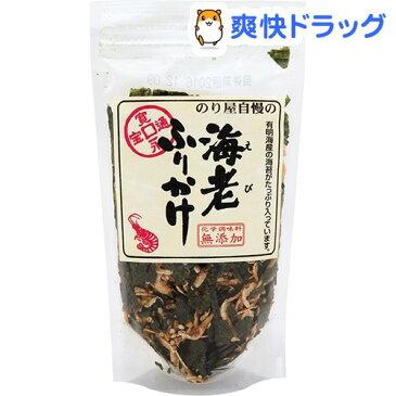 【訳あり】のり屋自慢の海老ふりかけ(35g)