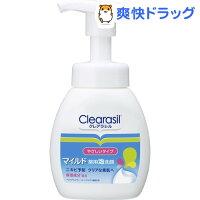 クレアラシル薬用泡洗顔フォームマイルドタイプ