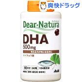 ディアナチュラ DHA ウィズ イチョウ葉(240粒)【Dear-Natura(ディアナチュラ)】[dha epa サプリ サプリメント DHA ダイエット食品]