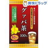 グァバ茶100%(3g*60包)