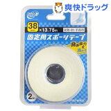 ゼロ・ホワイト コットンバンデージ 非伸縮 38mm*13.75m(2巻)