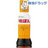 冷しゃぶ、サラダに ミツカン 味ぽん(190mL)