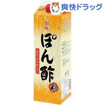 ぽん酢(1.8L)