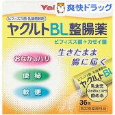ヤクルトBL整腸薬(36包)[サプリ サプリメント]