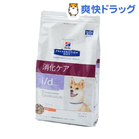 ヒルズ プリスクリプション・ダイエット 犬用 i/d ローファット(1kg)【ヒルズ プリスクリプション・ダイエット】【送料無料】