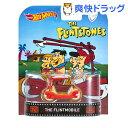 ホットウィール FLINTMOBILE FRW03(1コ入)【ホットウィール(HOT WHEELS)】