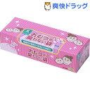 おむつが臭わない袋BOS(ボス) ベビー用 箱型 Sサイズ(200枚入)【防臭袋BOS】 1