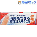 ケアハート 消毒もできる液体ばんそうこう(5g)【ケアハート