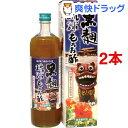 【訳あり】黒麹琉球もろみ酢(900ml*2本セット)