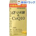 アルファリポ酸(αリポ酸) 300mg 60粒サプリメント サプリ αリポ酸 カプセル 高含有 Healthy Origins ヘルシーオリジンズ