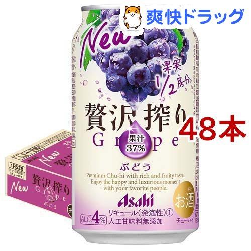 リキュール, その他  (350ml48)