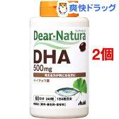 ディアナチュラ DHA ウィズ イチョウ葉(240粒*2コセット)【Dear-Natura(ディアナチュラ)】【送料無料】