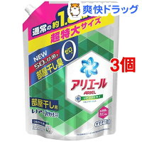 アリエール洗濯洗剤リビングドライイオンパワージェルつめかえ用特大サイズ