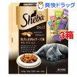 【おまけ付き】シーバデュオ 魚介とお肉のチーズ味セレクション(240g*3コセット)【シーバ(Sheba)】