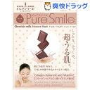 ピュアスマイル エッセンスマスク ミルクシリーズ チョコレートミルク / ピュアスマイル(Pure S...
