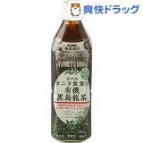 丸の内タニタ食堂の有機黒烏龍茶(500mL*24本入)