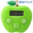 ドリテック りんごタイマー グリーン T-534GN(1台)【ドリテッ...