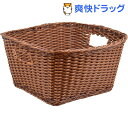 カルティエラタン 洗えるバスケット エマ ブラウン M(1コ入)【カルティエラタン(Quaritie...