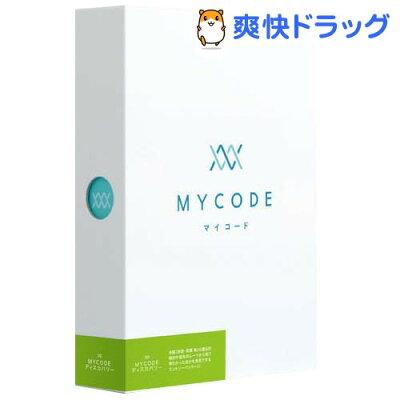 MYCODE(マイコード) 遺伝子検査キット ディスカバリー☆送料無料☆MYCODE(マイコード) 遺伝子検...