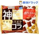 神戸ローストショコラ 濃厚ミルクチョコレート(192g)[お菓子 おやつ] - 爽快ドラッグ