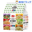 ヘルシーキューピー 玄米雑炊(6食セット)【ヘルシーキューピー】[ダイエット食品 ぞうすい]