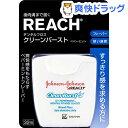 リーチ デンタルフロス クリーンバースト ペパーミント(32m)【REACH(リーチ)】[歯ブラシ デンタルフロス 口臭予防]