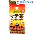 国太楼 マテ茶 ポット用ティーバッグ(30包)[お茶]