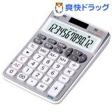 カシオ テンキー電卓 MZ-20(1コ入)