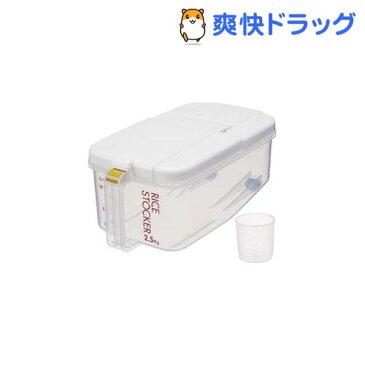 冷蔵庫用米びつ 横型 計量カップ付(1コ入)