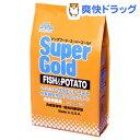 スーパーゴールド フィッシュ&ポテト ダイエットライト(体重調整用) / スーパーゴールド / ド...