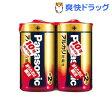 パナソニック パナソニック アルカリ乾電池 単2形 LR14XJ/2SE(2本入)[アルカリ電池 乾電池]