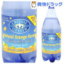クリスタルガイザー オレンジ 炭酸水 / クリスタルガイザー(Crystal Geyser) / 水ミネラルウォ...