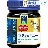 マヌカヘルス マヌカハニー MGO100+(250g)