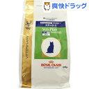 ロイヤルカナン ベッツプラン 猫用 エイジングケア ステージ1(500g)【ロイヤルカナン療法食】