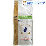 ロイヤルカナン 猫用 pHコントロール 1 フィッシュテイスト ドライ(2kg)【ロイヤルカナン療法食】
