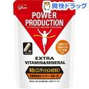 パワープロダクション エキストラ ビタミン&ミネラル(80粒)【パワープロダクション】